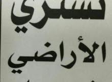 مطلوب اراضي في عجمان