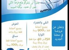 الماء المبارك ..بيع وتوزيع المياه