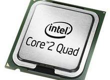 معالج core 2 duo E8200 2.6ghz للمراوس مع معالج core 2 quad مع اعطاء فرق