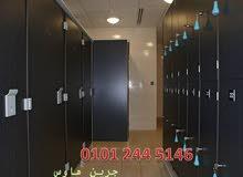 حمامات hpl