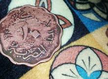 عشرةمليمات من عهد فاروق الأول سنة 1943