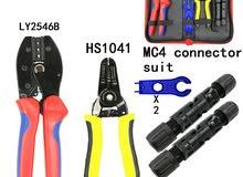 حقيبة ادوات تركيب وصلات MC4 لانظمة الطاقة الشمسية