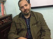 مدرس لغة عربية للثانوية العامة