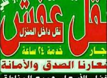 نقل عفش الزهراء جميع مناطق الكويت رقم تلفون 99331598