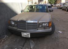 Gasoline Fuel/Power   Mercedes Benz SL 560 1988