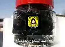 بخور دوسري ام احمد اسعار جمله