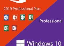 تنشيط ويندوز windows 10 _ اوفيس office  مدى الحياة