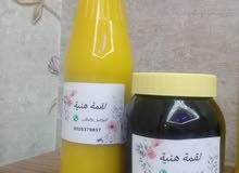 سمن عربي لا يفوتك لذيذ جدا سمن طازج