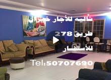 شاليه للاجار خيران طريق 278 مقابل شاليه ومنتجع المهنا منطقه البركه