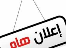 قطع اراضي في شكاره شفا بدران باسعار مغريه