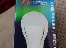 مصابيح ايطالي LDEقوة 7 وات  للبيع بسعر الجمله  10 دينار ويوجد لدينا كميات كبير