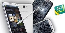 صيانة عامة للهاتف المحمول وأجهزة واي ماكس