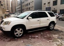 Gasoline Fuel/Power   GMC Acadia 2008