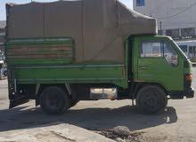 بكب نقل الأثاث والبضائع