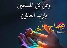 معلم قرآن كريم برواية حفص عن عاصم