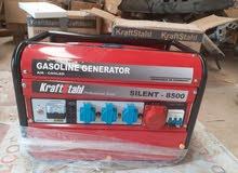 مولد كهربائي (جنريتر)