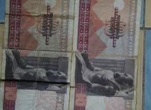 عملتان فئه عشر جنيهات مصريه منذ 6 اكتوبر 1978