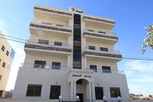 شقة ارضية  مميزة خلف مستشفى الملكة عاليا طبربور من المالك مباشرة