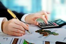 خدمات محاسبية استشارات ضريبية توفير برنامج محاسب مجاني