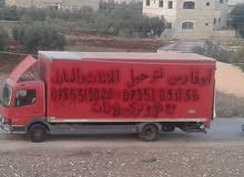 شركة الفارس لنقل الأثاث