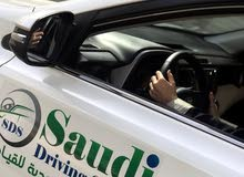استخراج رخص قيادة للسعوديات والسعوديين