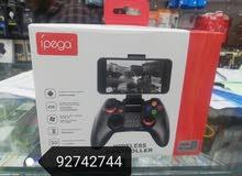 أجهزة تحكم للهاتف للألعاب