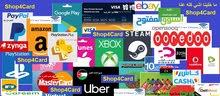 جوجل بلاي ايتونز باي بال اوبر كريم وجميع بطاقات الانترنت نيت فليكس playstation netflix