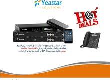 مقاسم هاتفية متطورة (Voip,IP,SIP,Recording)