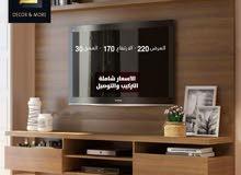 بوفيه تلفزيون عرض 220 سم