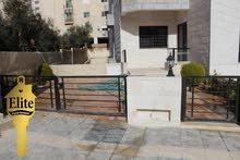 شقه ارضيه للبيع في الاردن - عمان - تلاع العلي مساحة 141م