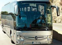 شركة هلا ليبيا لنقل الركاب