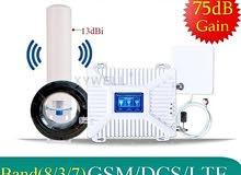 مقوي شبكة الجوال والإنترنت متعدد الترددات