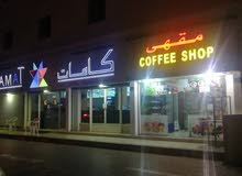 Coffeshop For Sale