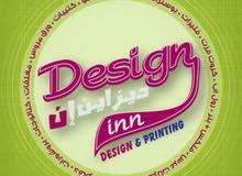تصميم وطباعة كافة انواع المطبوعات