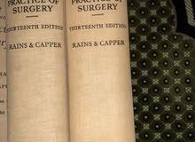 Bailey & Love's. Short Practice of surgery Thirteenth and Fourteenth