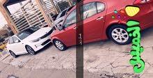 سيارة للبيع بروتون 2016 ماشيه 16 الف ورقم تلفوني 07731795666