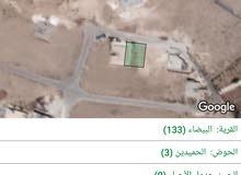 300 متر قوشان مستقل البيضاء شرق عمان