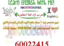 مدرس اول لغه انجليزيه 60022415 ماجستير فى طرق تدريس اللغة الانجليزية