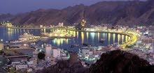 اقامة عمل سلطنة عمان