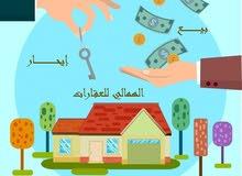 apartment  in Tripoli for sale - Fashloum