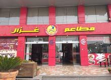 مطعم غزال المركزي حي نزال