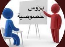 مدرّس توجيهي خصوصي (الرياضيات)+(الغة الانجليزية)