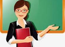 معلمة لمدارس انترناشيونال