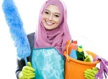 مطلوب عمالة منزلية