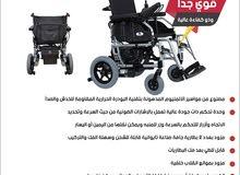 كرسي كهربائي متحرك  صناعه تايوانية مقاس 16 انش من شركة هارت واي