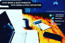 كن متصلًا بشبكة مكتبك أينما كنت وواصل اعمالك
