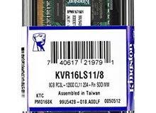 رام لابتوب 8G DDR3