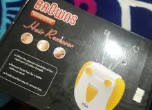 جهاز ازالة الشعر خيط براون