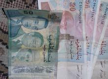 عملات نقدية قديمة و نادرة