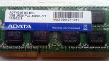 رامات لابــ تب DDR3 2GB